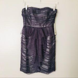 Jill Stuart Tulle Cocktail Dress